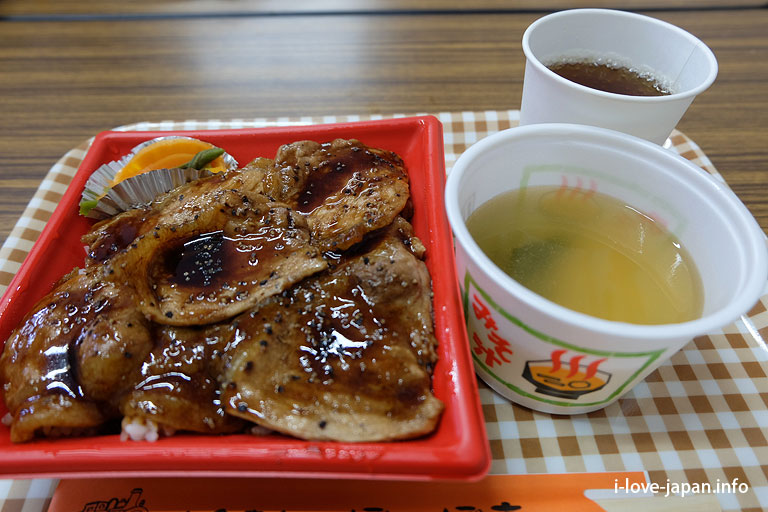 pork bowl in Hokkaido
