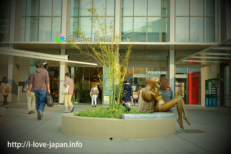 Oizumi Anime Gate(Nerima-ku,Tokyo)