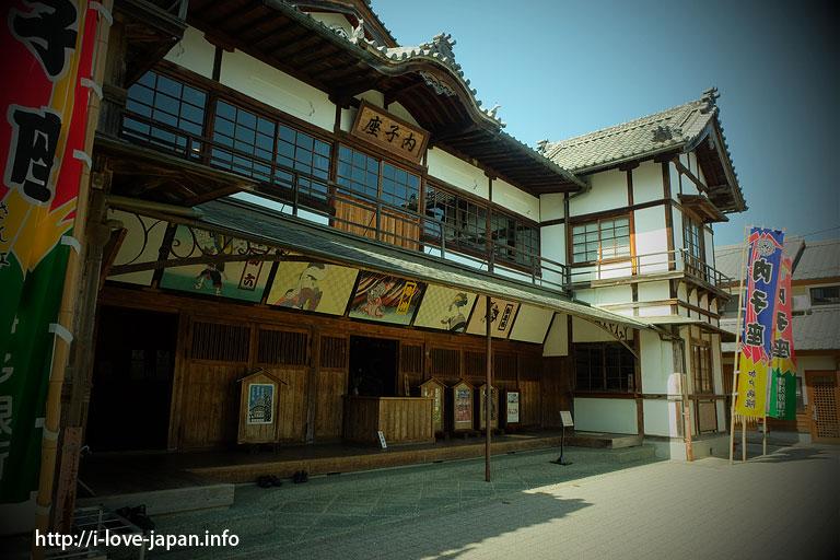 Uchiko-za(Playhouse)/Ehime