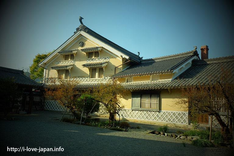 Hon-Haga Residence