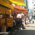 ramen@What to do in kichijoji(Musashino-shi,Tokyo)