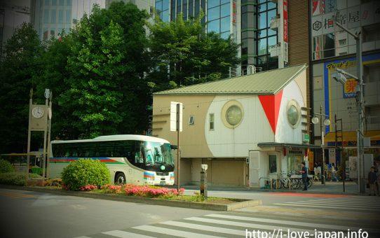 Ikebukuro Happy Owl Town(Toshima-ku,Tokyo)