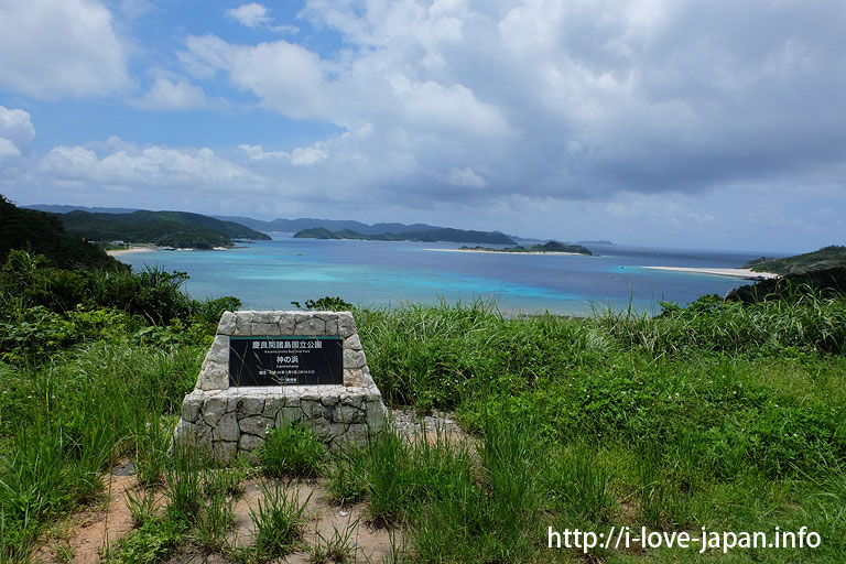 Kaminohama Observatory(Zamami island,Okinawa)