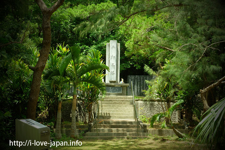 Memorial monument of peace(Zamami island,Okinawa)