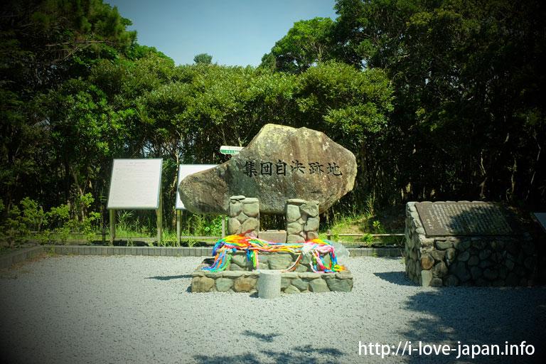 Mass Suicide Site@Tokashiki island