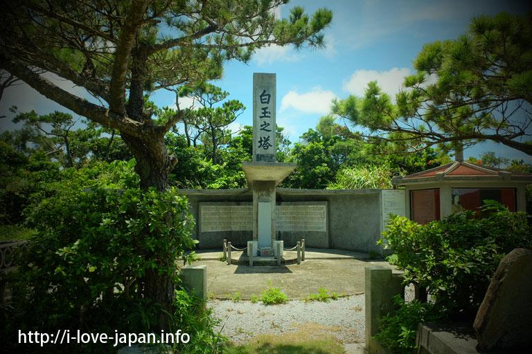 Shiratama no tou(World War II casualties monument)@Tokashiki island