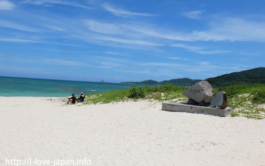 Tonaki island+Kume island【3days】model course(okinawa)