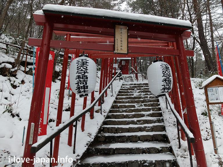 Anamori shrine in the Sainokawara-park(Kusatu,Gunma)