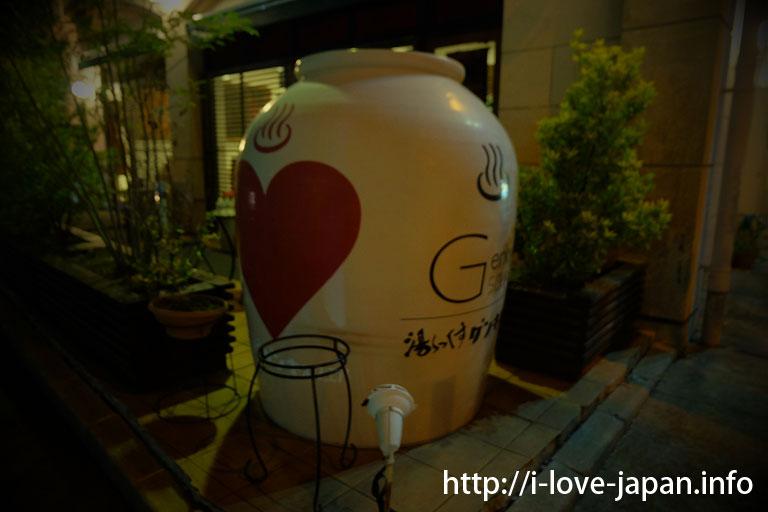 Natural hot spring「Yurakkus-genki-Square」@kumamoto
