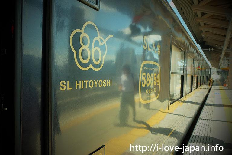 "This steam locomotive's Nickname is""86(hachi-roku)"""