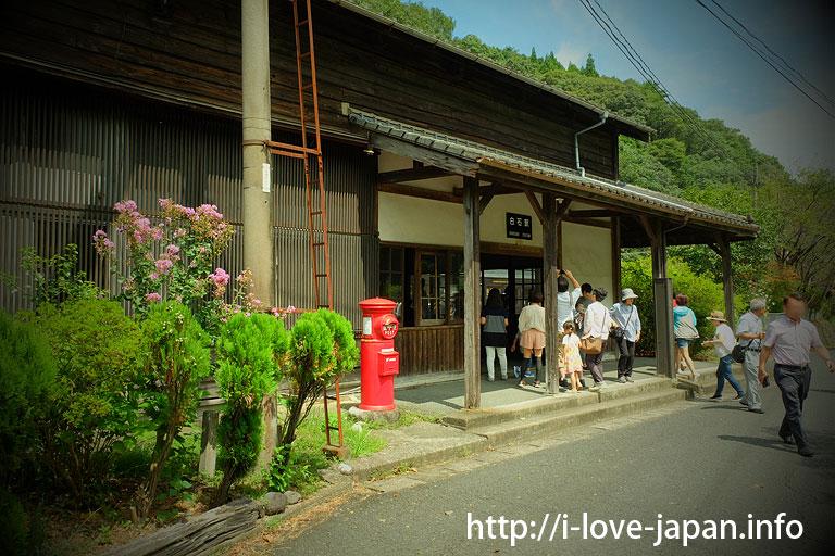 Shiraishi Station