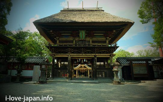 [National treasure] Aoi Aso shrine