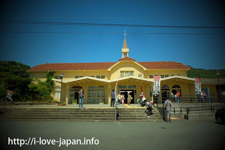 Misumi Station