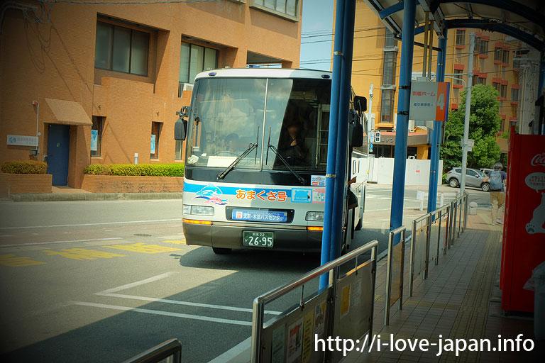 Rapid Bus Amakusa@kumamoto