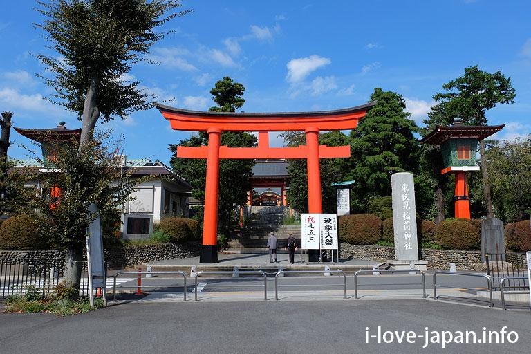 """Worship """"Otuka"""" at Higashisen Inari shrine(Nishitokyo-shi, Tokyo)"""