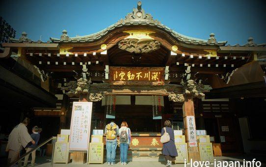 Tomioka hachimangu(Shrine)+Fukagawa fudo(Temple)/Koutou-ku,Tokyo