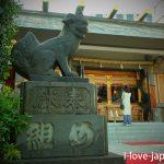Shiba Daijingu Shrine(Minato-ku,Tokyo)