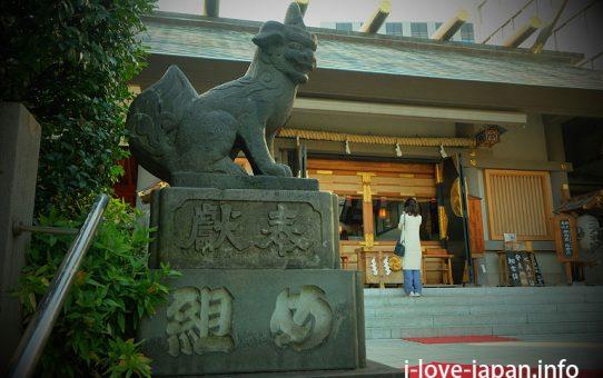 Shiba Daijingu Shrine and Zojoji Temple(Minato-ku,Tokyo)