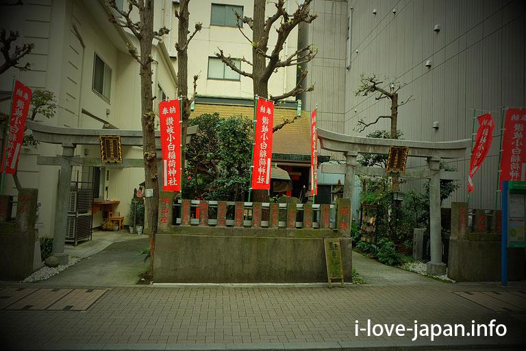 Sanuki Koshiro Inari Shrine(Minato-ku,Tokyo)