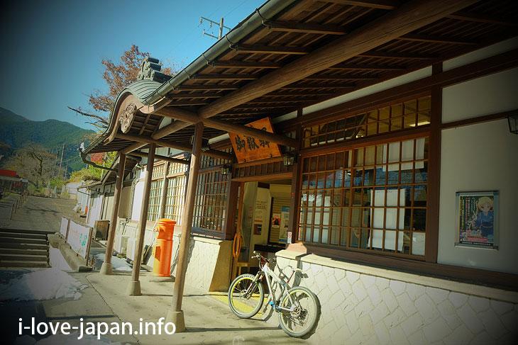 JR Mitake Station
