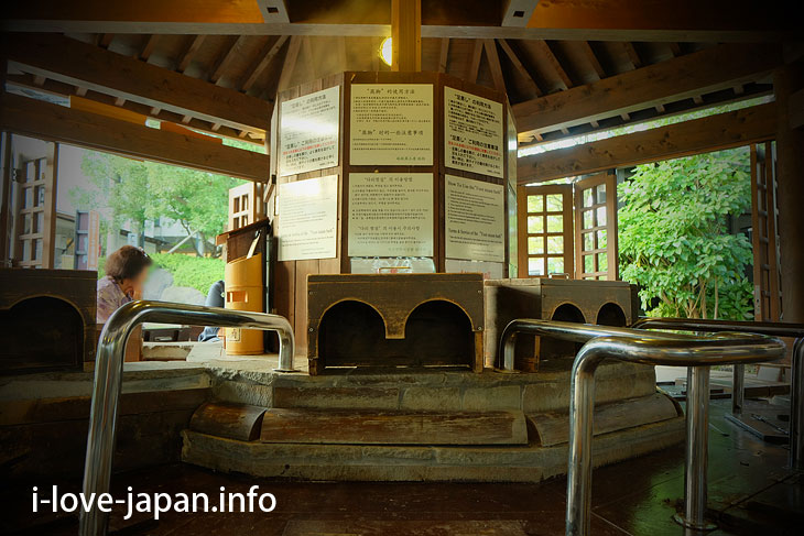 Enjoy Steam foot bath@kannawa onsen