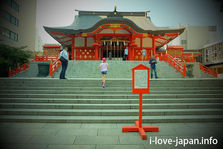 Hanazono Jinja Shrine(Shinjuku-ku,Tokyo)