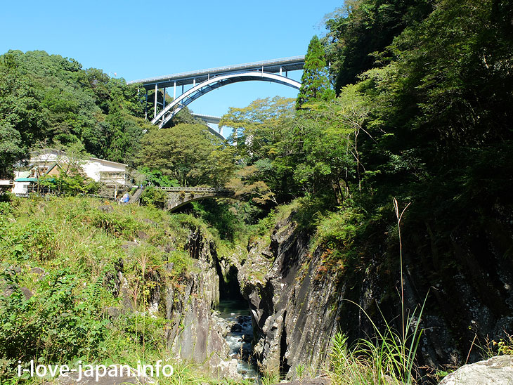 "From the top or the bottom, ""Manai waterfall"" at Takachiho Gorge."