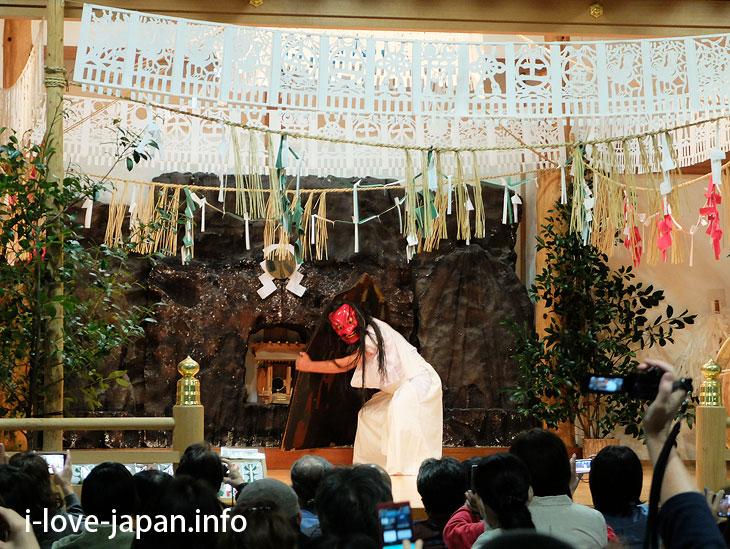 Takachiho Kagura Dance