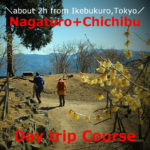 Chichibu and Nagatoro! Recommended plan 【Nagatoro edition】