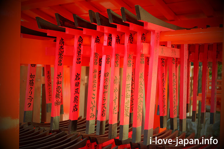 Hahaso-inari shrine in chichibu shrine