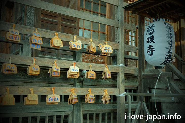 Jigen-ji temple in chichibu