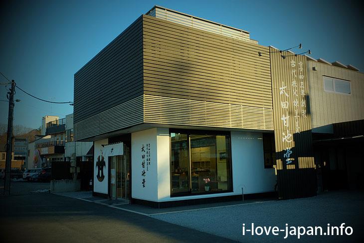 Ota Amaike dou chichibu branch(Sweet bean jelly shop)