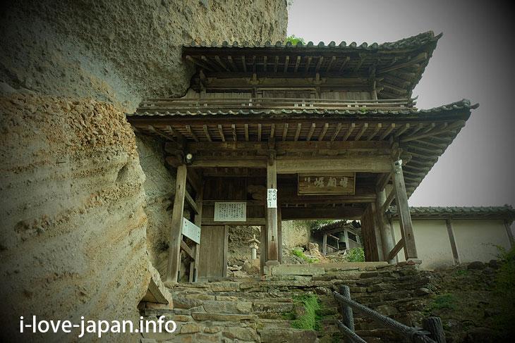 Rakan Temple(Oita)