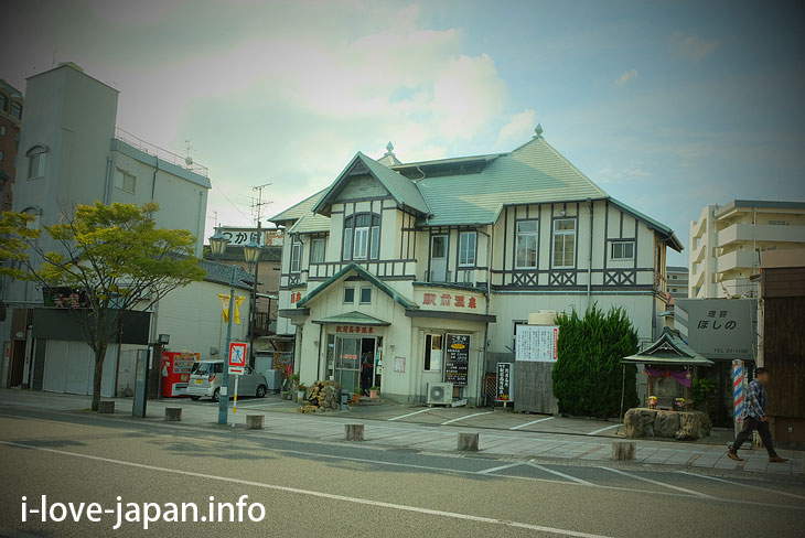 Hot Spa near Beppu Station