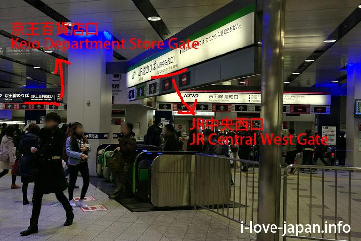 how to get to narita airport from shinjuku