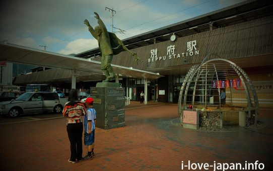 Oita · Beppu【3 nights 4days】I Recommend these spots
