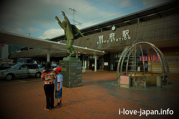 Beppu station@Sightseeing Near Beppu(Oita)