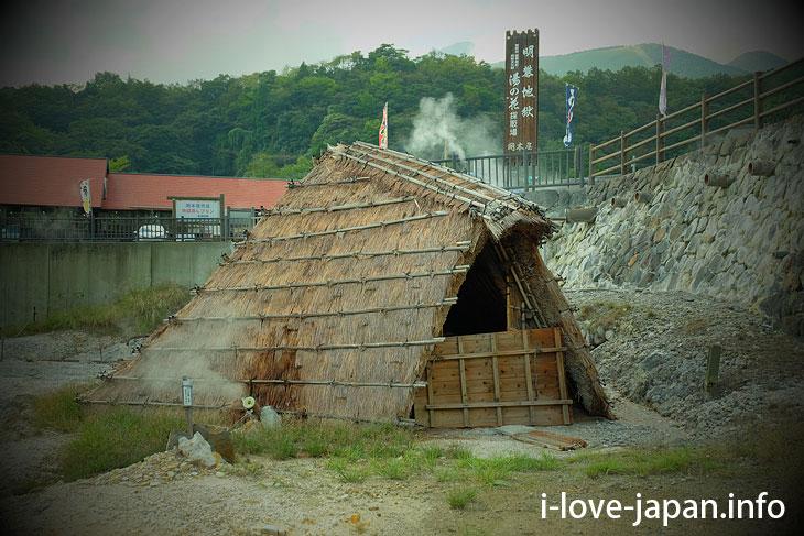 Yunohana-Goya@Sightseeing Near Beppu(Oita)