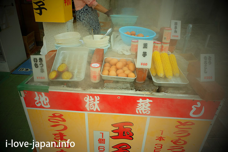 Steaming Hell Snack!@Sightseeing Near Beppu(Oita)