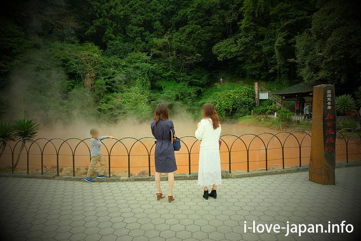 Chinoike-jigoku (Bloody Hell Pond) @Sightseeing Near Beppu(Oita)