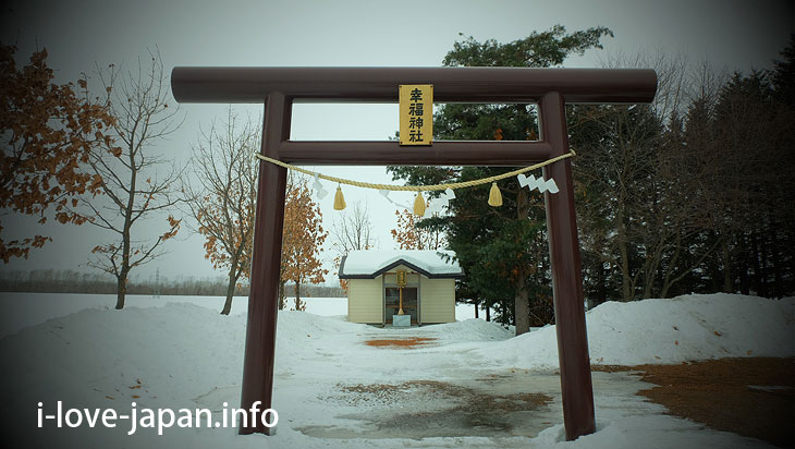 Happiness Shinto shrine(Hokkaido)