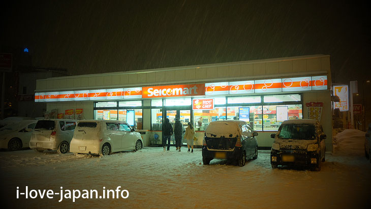 "Speaking of convenience stores in Hokkaido ""Seicomart"""