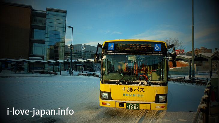 """Move from Obihiro station to Nukabira HOTSPA by """"Tokachi bus"""""""