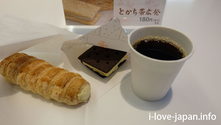 Rokkatei Obihiro head office. Get a limited selling sweets