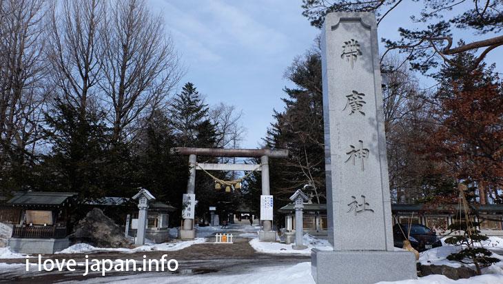 Obihiro Shrine(hokkaido)