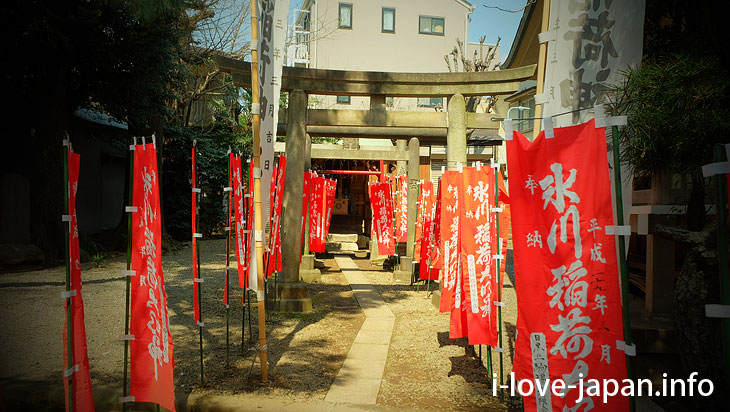 Full of the flags! Hikawa Inari Shrine
