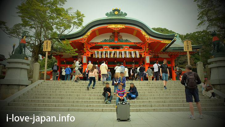 Main Hall(Honden)@Fushimi Inari Taisha(Shrine)