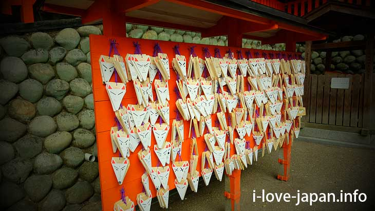 Small flag@Fushimi Inari Taisha(Shrine)