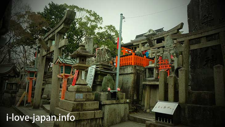 Arrived at Ichinomiya (the top of Inari mountain)@Fushimi Inari Taisha(Shrine)