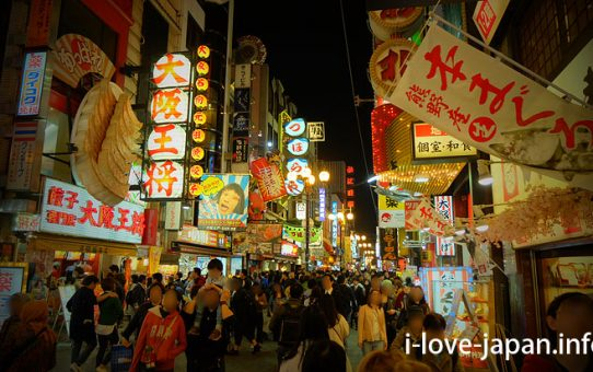 Osaka night attractions【2H】Dotonbori→Tsutenkaku Tower→Shinsekai